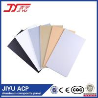 Buy cheap factory price ACP panel from wholesalers