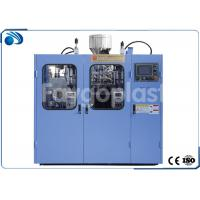 Buy cheap LDPE HDPE blow molding machine high speed for Plastic soya sauce bottles from wholesalers
