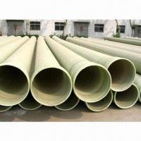 China GRE/FRP Fiberglass Pipes with High Pressure and Corrosion-resistant on sale
