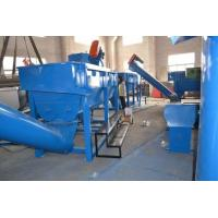 Buy cheap 300 - 5000kg/H PET Recycling Line For Recycling Bottle SGS Approval from wholesalers