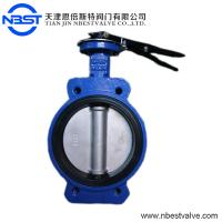 Buy cheap 2018 new style 4'' wafer sime-lug marine butterfly  valve sofe seat ductile iron center line direct selling in factory from wholesalers