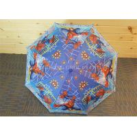 Buy cheap 8 Panels Attractive Kids Rain Umbrellas / Cute Rain Umbrellas Cartoon Image Printed from wholesalers