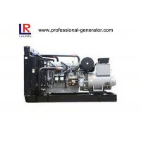 Buy cheap Industrial Open 1000Kva Diesel Generator Set Silent / Trailer / Vehicle / Container Type from wholesalers