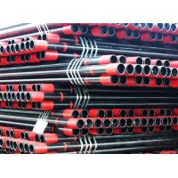 Buy cheap Oil field Tubing Pipe from wholesalers
