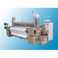 Buy cheap Automatic Air Jet Loom With Dobby Textile Industrial Weaving Machine from wholesalers