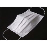 Buy cheap Odourless Lint Free Disposable Medical Mask , Disposable Medical Mouth Cover product