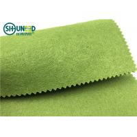 Buy cheap Eco - Friendly Non Woven Polyester Felt Tear Resistant For Craft 300gsm from wholesalers
