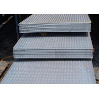 Buy cheap Lentils Surface Checker Plate Steel Sheets / Coil Thickness 3mm - 12mm from wholesalers