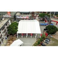 Buy cheap 18m WIdth Tent With white color Roof Outdoor Party Tent  cover for temporary Sport from wholesalers