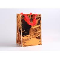 Buy cheap Machine Sewing Small Non Woven Tote Bags X Stitching Laser Film Lamination from wholesalers