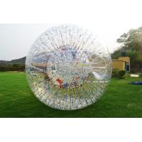 Buy cheap Inflatable Hamster Ball , Portable Inflatable Zorbing Ball from wholesalers