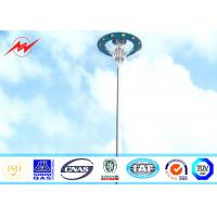 Buy cheap 20M Height HPS Plaza High Mast Tower , Commercial Outdoor Light Poles from wholesalers