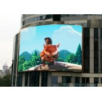 Buy cheap High Brightness Curved Led Screen P6.67 For Advertising 1R1G1B from wholesalers