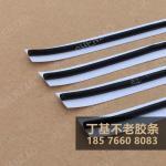 Buy cheap car light car window car door 5mm Waterproof Butyl Rubber Adhesive tape black white grey from wholesalers