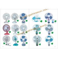 Buy cheap 16inch wall  fan from wholesalers