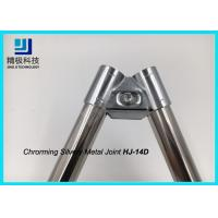 Buy cheap High Gloss Reusable Chrome Pipe Connectors / Joint For Stainless Pipe HJ-14D from wholesalers