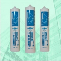 Buy cheap SMG533 Conformal Coating 1kg Or 4kg In Metal Container Protection For Rigid And Flexible Circuit Boards Black white gray from wholesalers