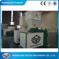 Buy cheap Water cooled Biomass Pellet Burner replace gas , coal burner for boiler from wholesalers