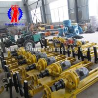 Buy cheap CHINA KQZ-100D Air Pressure and Electricity Joint-action DTH Drilling Rig Manufacturer from wholesalers