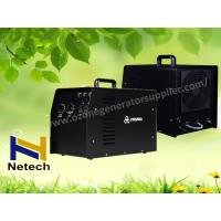 Buy cheap 7000mg Ozone Generator Smoke Odor Mold Removal / Ozone Device O3 Machine from wholesalers