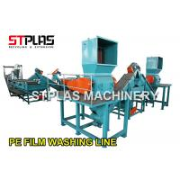 Buy cheap PE PP Films Plastic Recycling Washing Line PLC Control With Film Squeezer Machine from wholesalers