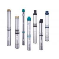 Buy cheap IP68 Electric Single Phase Submersible Pump Water Well Drilling Tools 2 3 4 5 6 from wholesalers