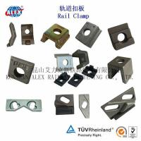 Buy cheap Customized Railway Fasteners Rail Clamp from wholesalers