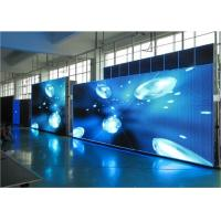 Buy cheap Easy Setup Indoor Small Pixel Pitch LED Display P1.875 Energy Saving from wholesalers