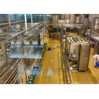 Buy cheap Commercial Sanitary Stainless Steel Tanks , Yogurt Manufacturing Equipment from wholesalers