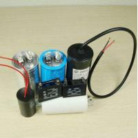 Buy cheap Film Capacitor from wholesalers