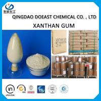Buy cheap High Viscosity 80 Mesh Xanthan Gum Nutrition For Drink Produce ISO Certificated from wholesalers