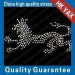 Buy cheap jx0826 hot fix dog rhinestone motif;hot fix rhinestone dog motif;rhinestone dog motif hot fix from wholesalers