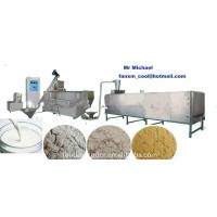 Buy cheap modified starch processing machines in China from wholesalers