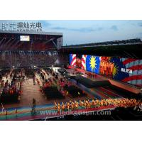 Buy cheap 1/2 Scan Stadium LED Display With Various Cabinet Material 1280 * 960mm from wholesalers