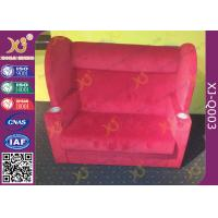 Buy cheap Fabric Cover Couple Cinema Chairs,  VIP Lover Cinema Seating  For Concert from wholesalers