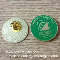 Buy cheap Custom enamel lapel pin with butterfly clutch, China pin factory from wholesalers