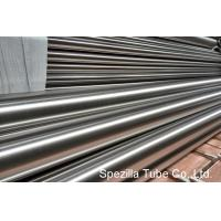 Buy cheap ASTM A270 Santiary Tubing Stainless Steel 304 Fixed Length 20ft from wholesalers