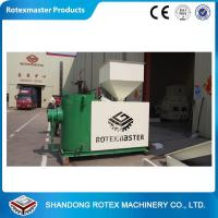 Buy cheap 1 Ton Boiler Use Wood Pellet Burning Biomass Burner for Energy supply from wholesalers