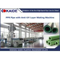 Buy cheap Anti UV Plastic Pipe Extrusion Line for 4 Layer PPR Pipe 20-63mm from wholesalers