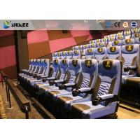 Buy cheap Arc Screen 4D Cinema Equipment Simulator Motion Chairs Customized Color SGS from wholesalers