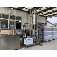 Buy cheap Tubular UHT Sterilization Machine SUS316 2T/H For Tea Beverage from wholesalers