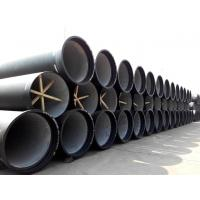 Buy cheap ISO4179 Cement lined Ductile Iron Pipes from wholesalers