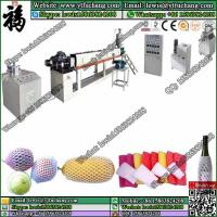Buy cheap Fruit net EPE foam mesh sleeve net making machinery product