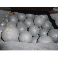 Buy cheap forging steel balls for the copper mines from wholesalers
