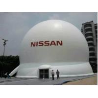 Buy cheap 420D Oxford Helmet Shape Inflatable Outdoor Tent For Contruction Industry from wholesalers