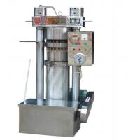 Buy cheap Seeds Nuts Oil Press Machine from wholesalers