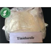 Buy cheap USP Standard Pharmaceutical Anti-ulcerative Powder Tinidazole CAS 19387-91-8 product