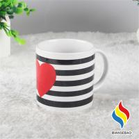Buy cheap Color Inside Curved Ceramic Mug with Full Decal Printing 11oz picture personalized colorful Ceramic mug from wholesalers