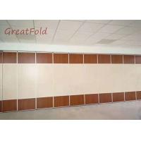 Buy cheap Customized wooden partition wall panel interior wall partition for banquet/restaurant OEM service from wholesalers