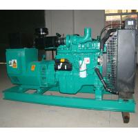 Buy cheap 125kva Cummins Diesel Generator 3 Phase Four Stroke Diesel Engine from wholesalers